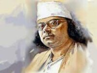 কাল জাতীয় কবি কাজী নজরুল ইসলামের মৃত্যুবার্ষিকী